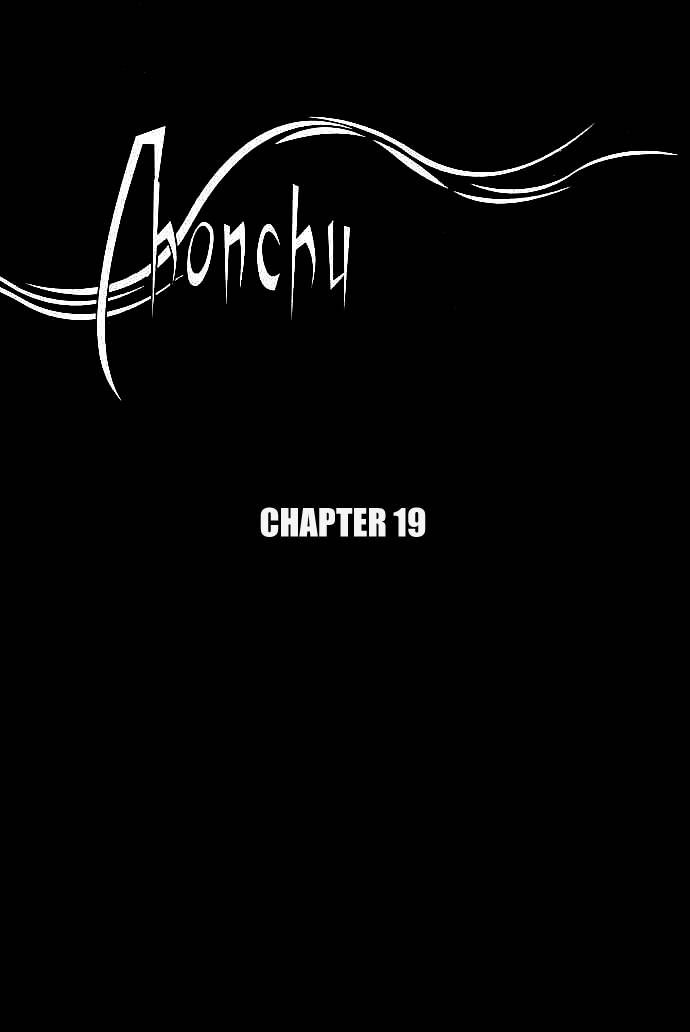 Chunchu 19 Page 2