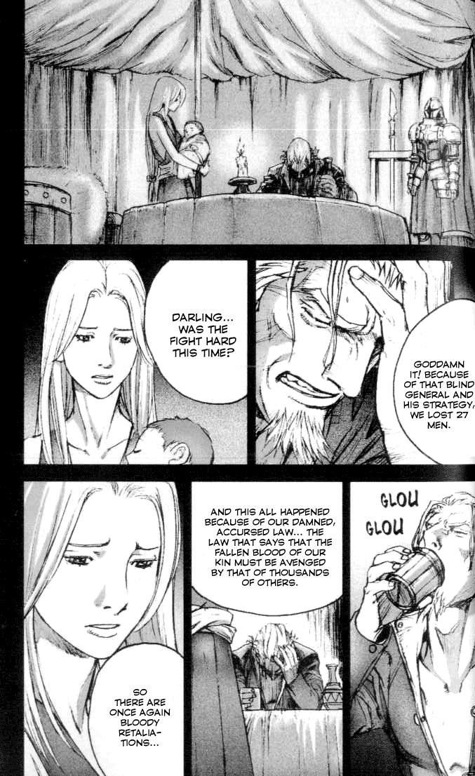 Chunchu 23 Page 4