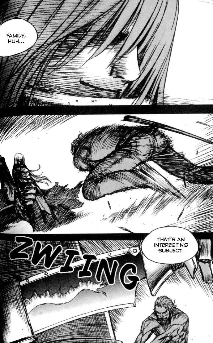 Chunchu 24 Page 3
