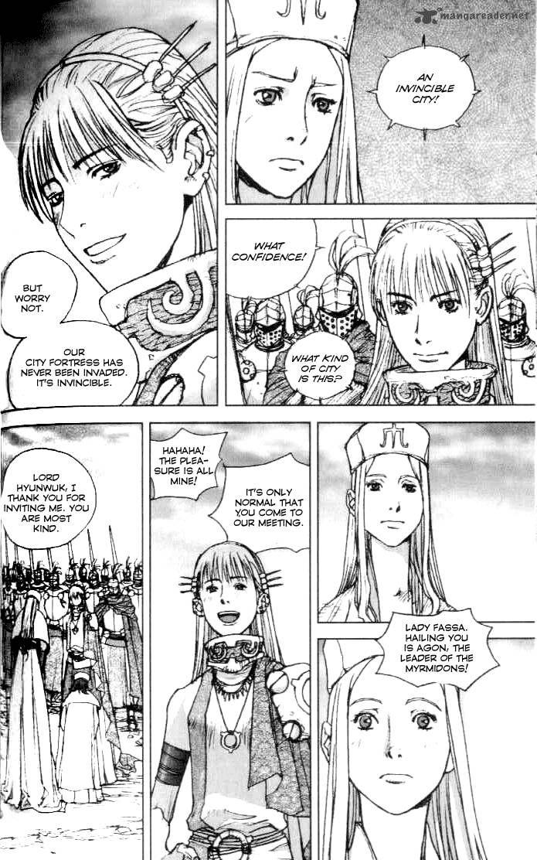 Chunchu 32 Page 2