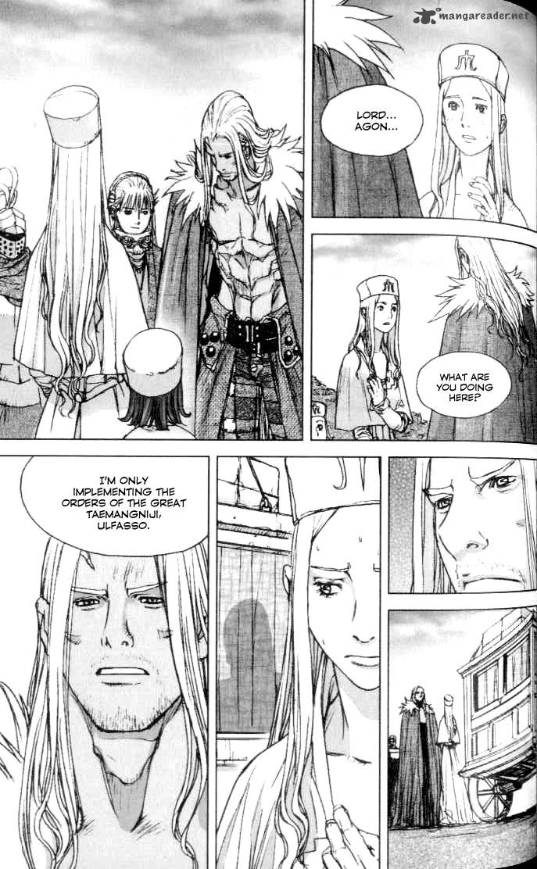 Chunchu 32 Page 3