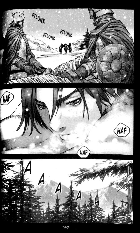 Chunchu 32.5 Page 3