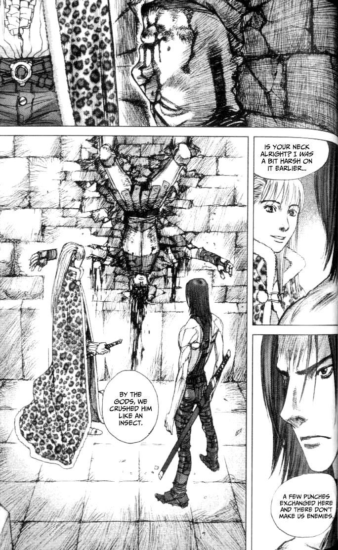 Chunchu 41 Page 2