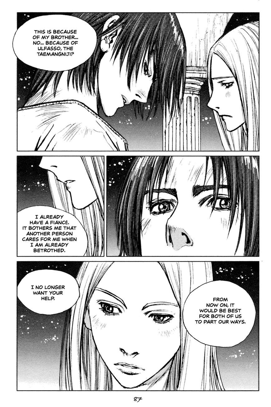 Chunchu 48 Page 3