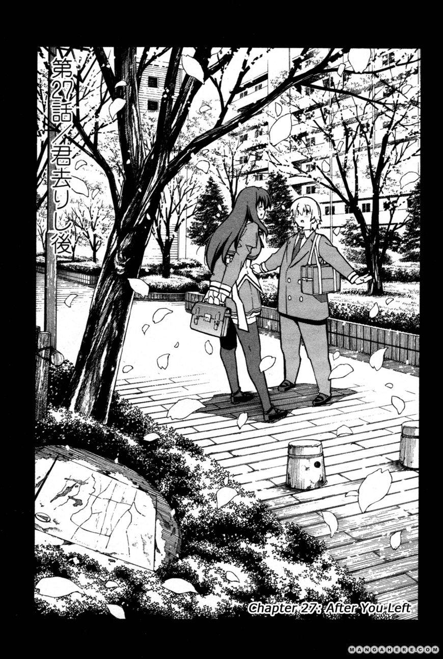 Aki-Sora 27 Page 1
