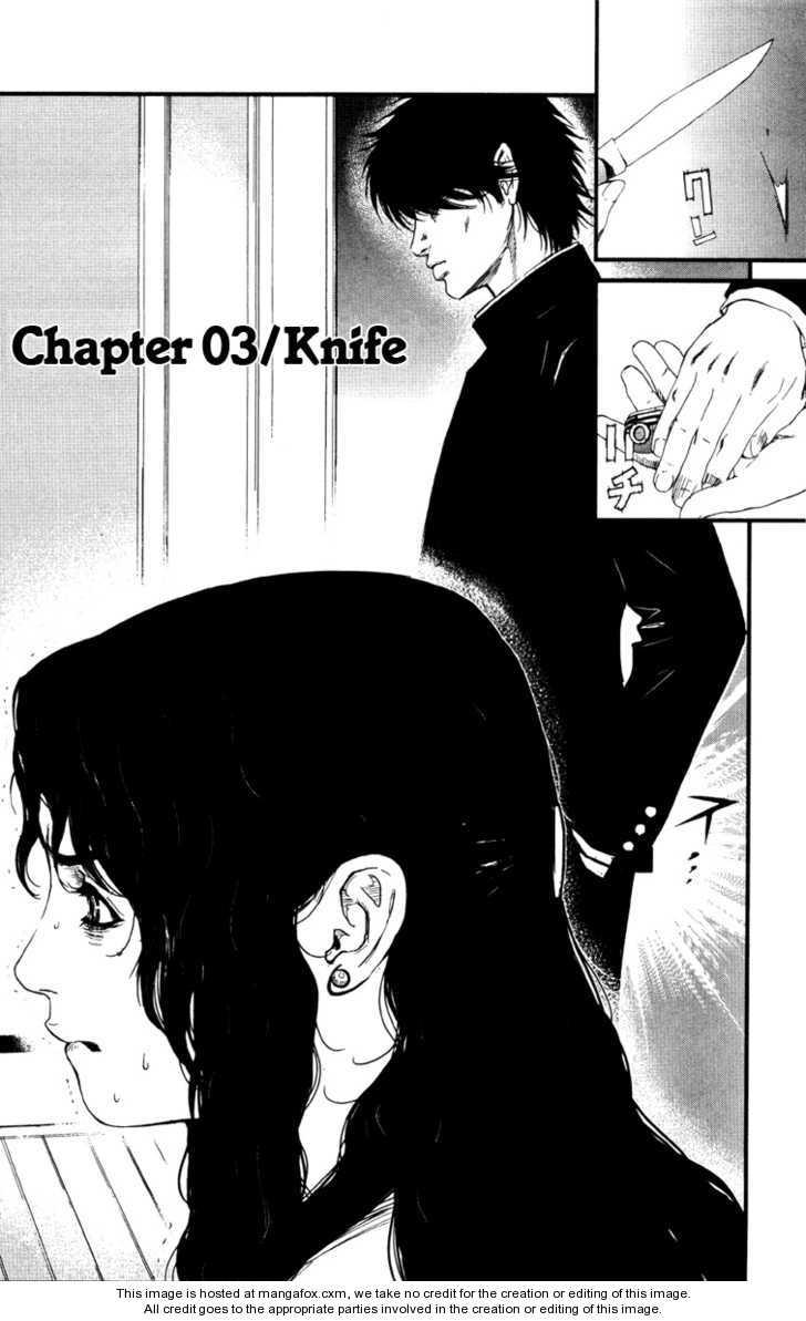 Wolf Guy - Ookami no Monshou 3 Page 2