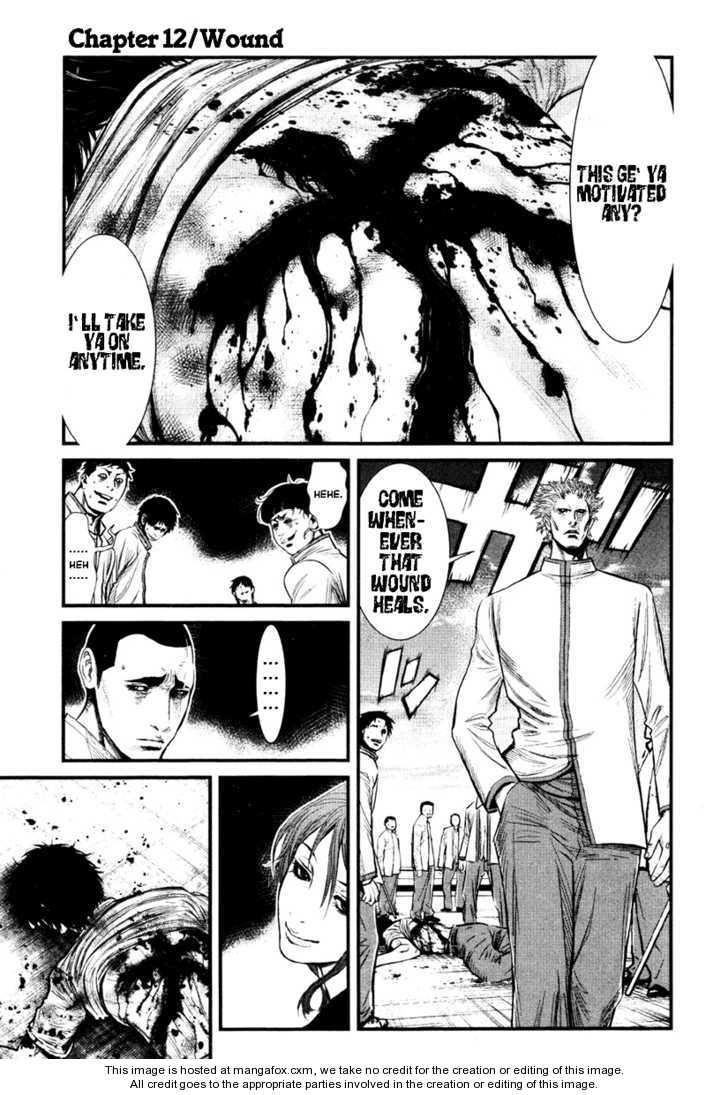 Wolf Guy - Ookami no Monshou 12 Page 1