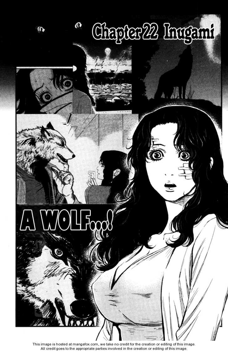 Wolf Guy - Ookami no Monshou 22 Page 2