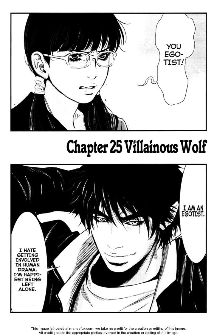Wolf Guy - Ookami no Monshou 25 Page 3