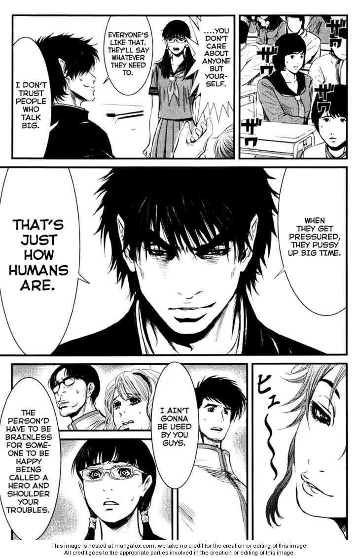 Wolf Guy - Ookami no Monshou 25 Page 4