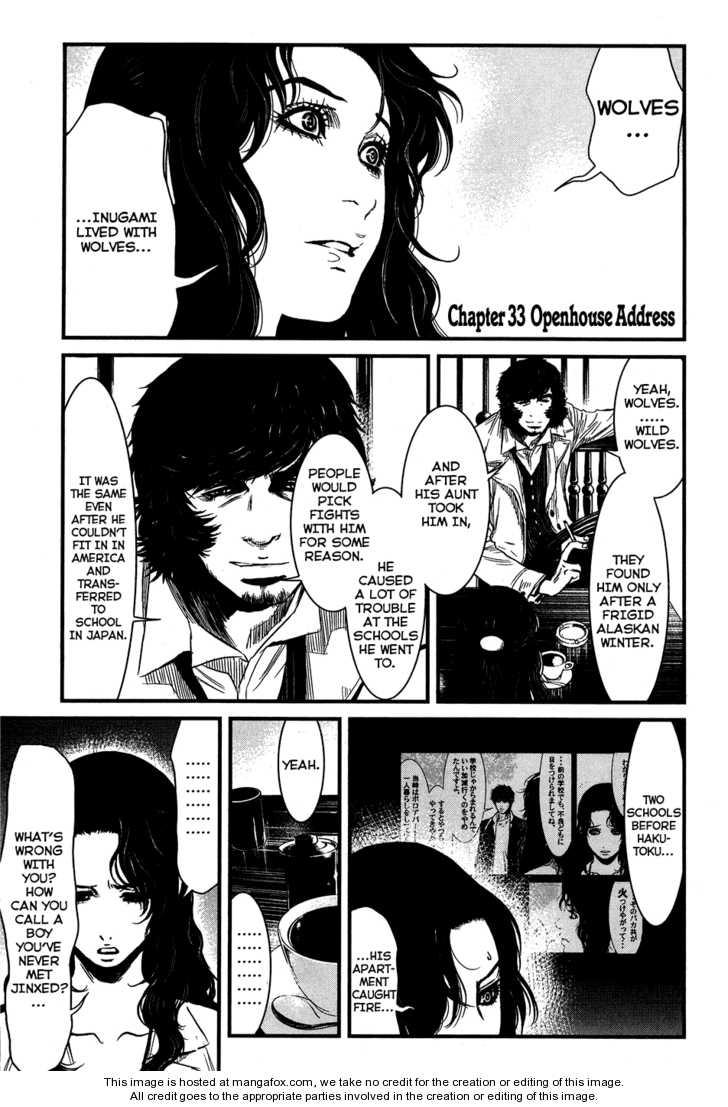 Wolf Guy - Ookami no Monshou 33 Page 1
