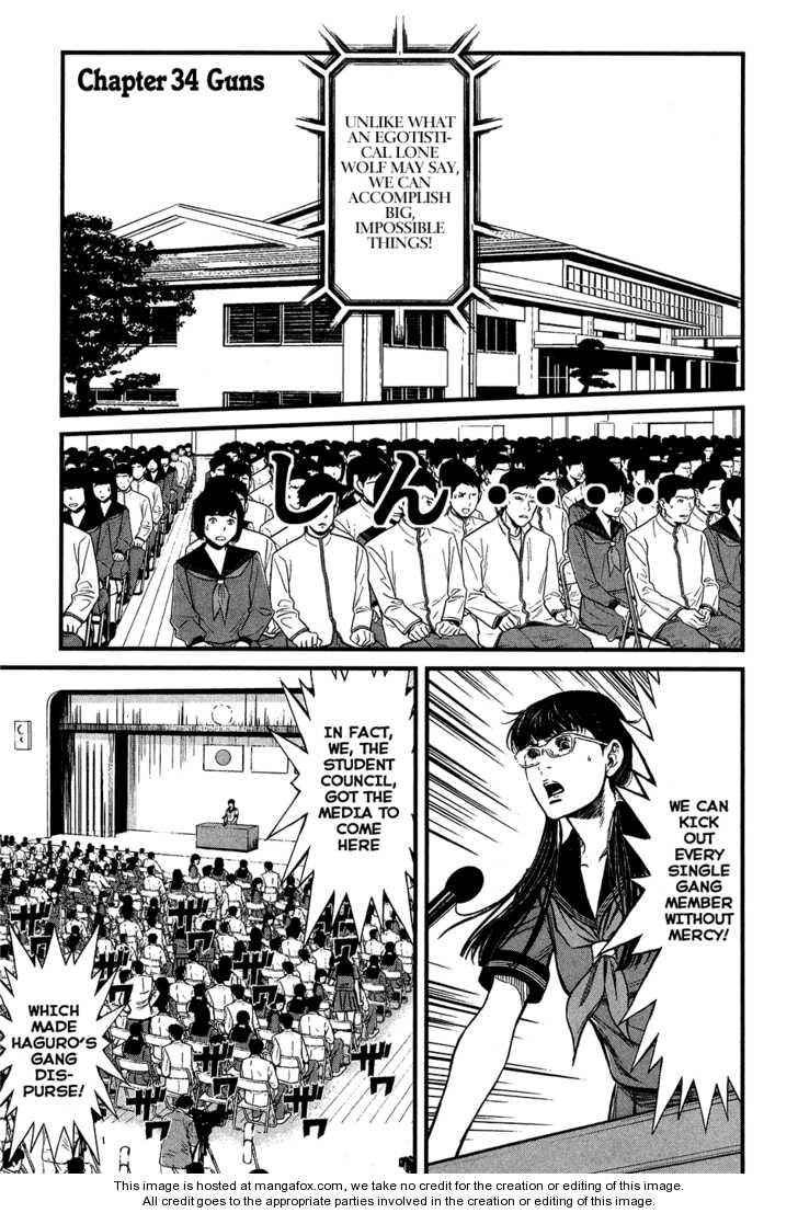 Wolf Guy - Ookami no Monshou 34 Page 2