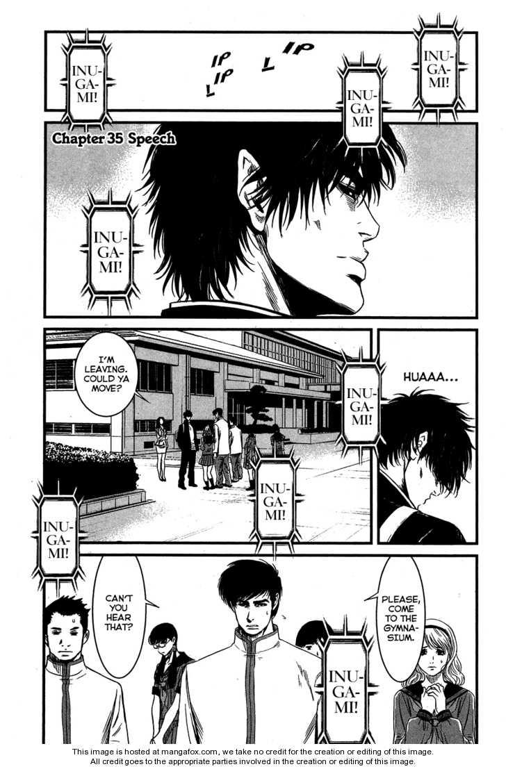 Wolf Guy - Ookami no Monshou 35 Page 2