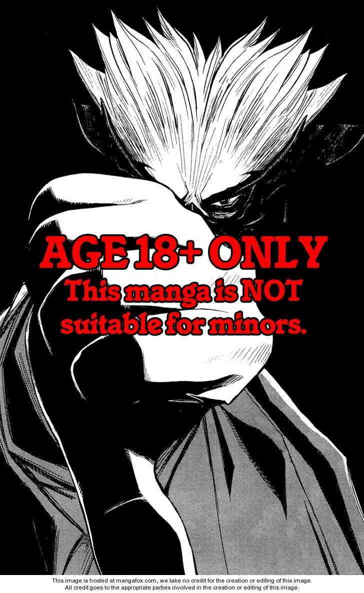 Wolf Guy - Ookami no Monshou 37 Page 1