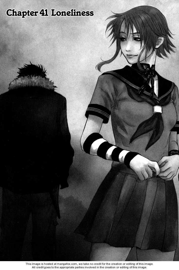 Wolf Guy - Ookami no Monshou 41 Page 2