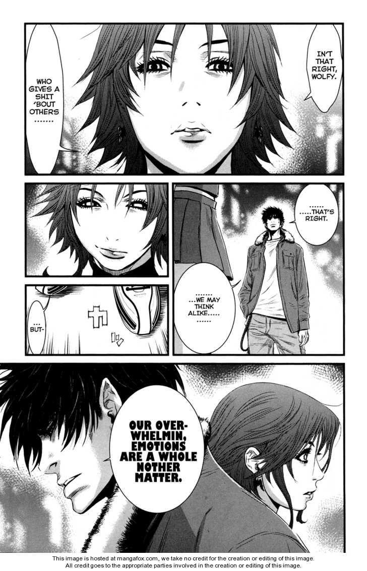 Wolf Guy - Ookami no Monshou 41 Page 3