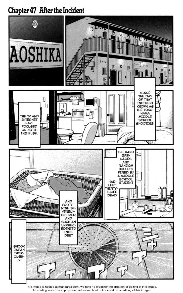 Wolf Guy - Ookami no Monshou 47 Page 2