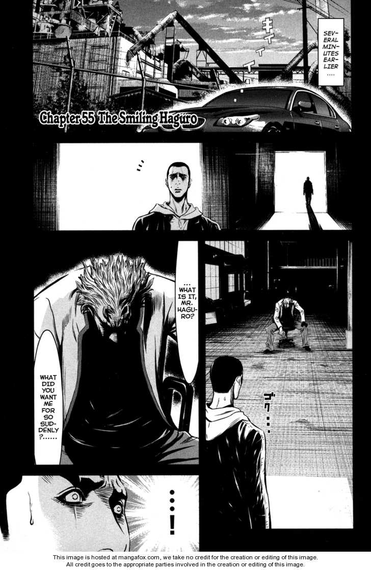 Wolf Guy - Ookami no Monshou 55 Page 2