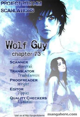 Wolf Guy - Ookami no Monshou 72 Page 2