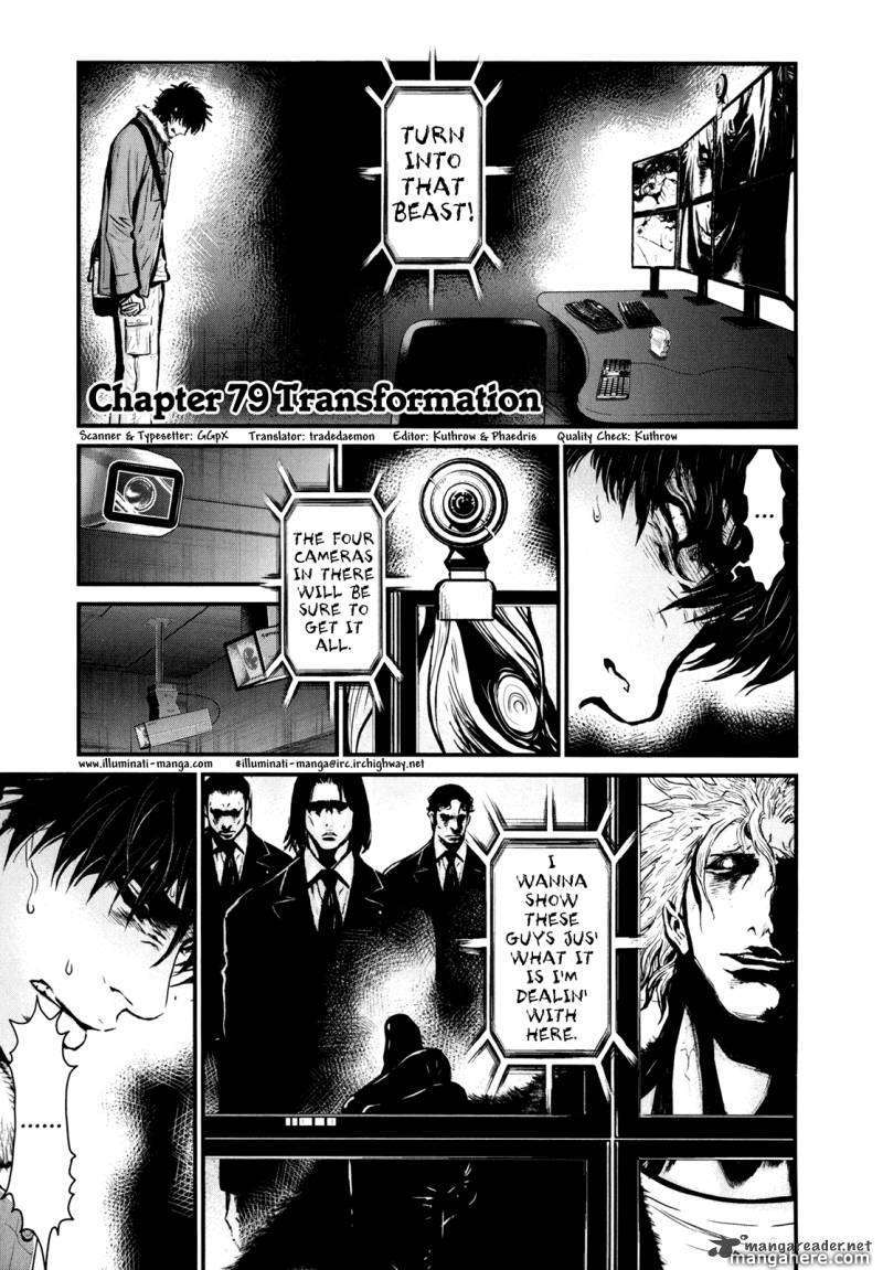 Wolf Guy - Ookami no Monshou 79 Page 1