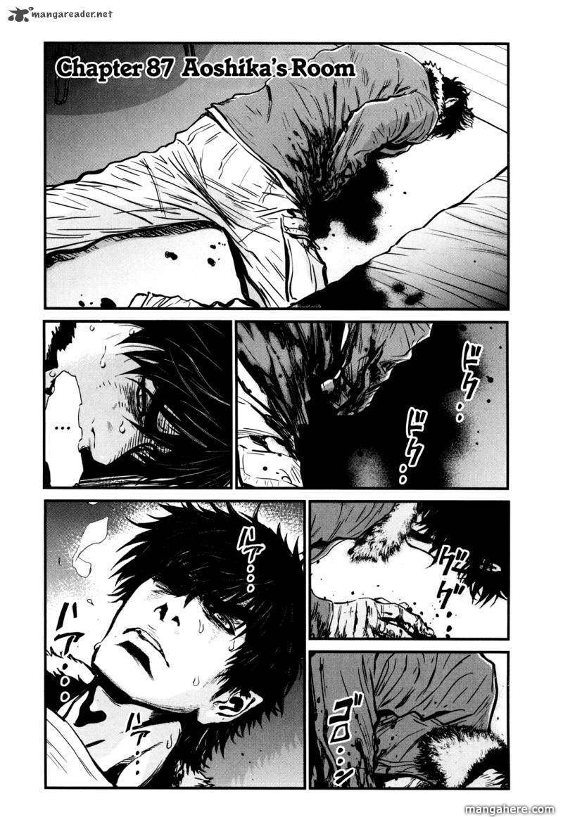 Wolf Guy - Ookami no Monshou 87 Page 1