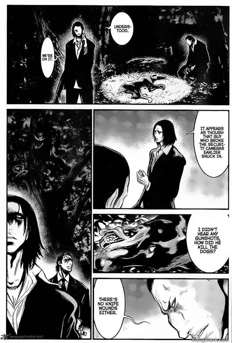 Wolf Guy - Ookami no Monshou 90 Page 2