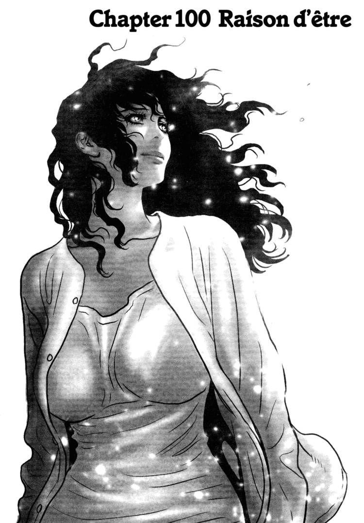 Wolf Guy - Ookami no Monshou 100 Page 1