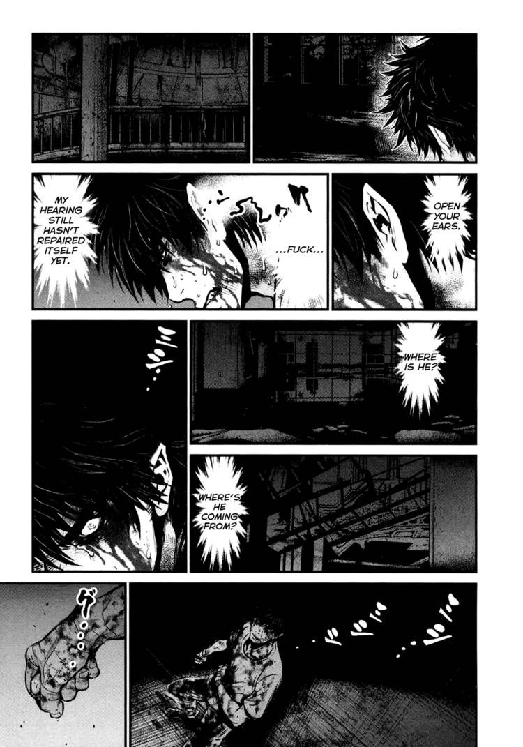 Wolf Guy - Ookami no Monshou 101 Page 3
