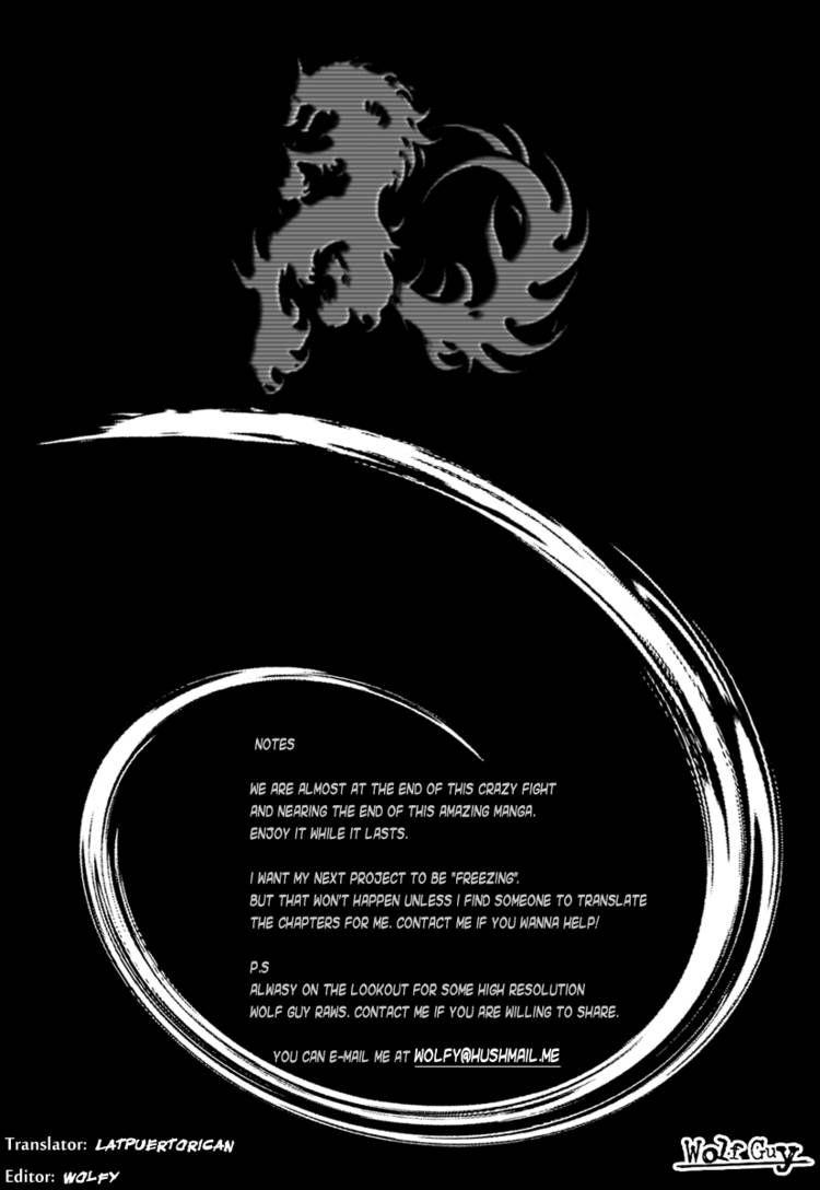 Wolf Guy - Ookami no Monshou 111 Page 1