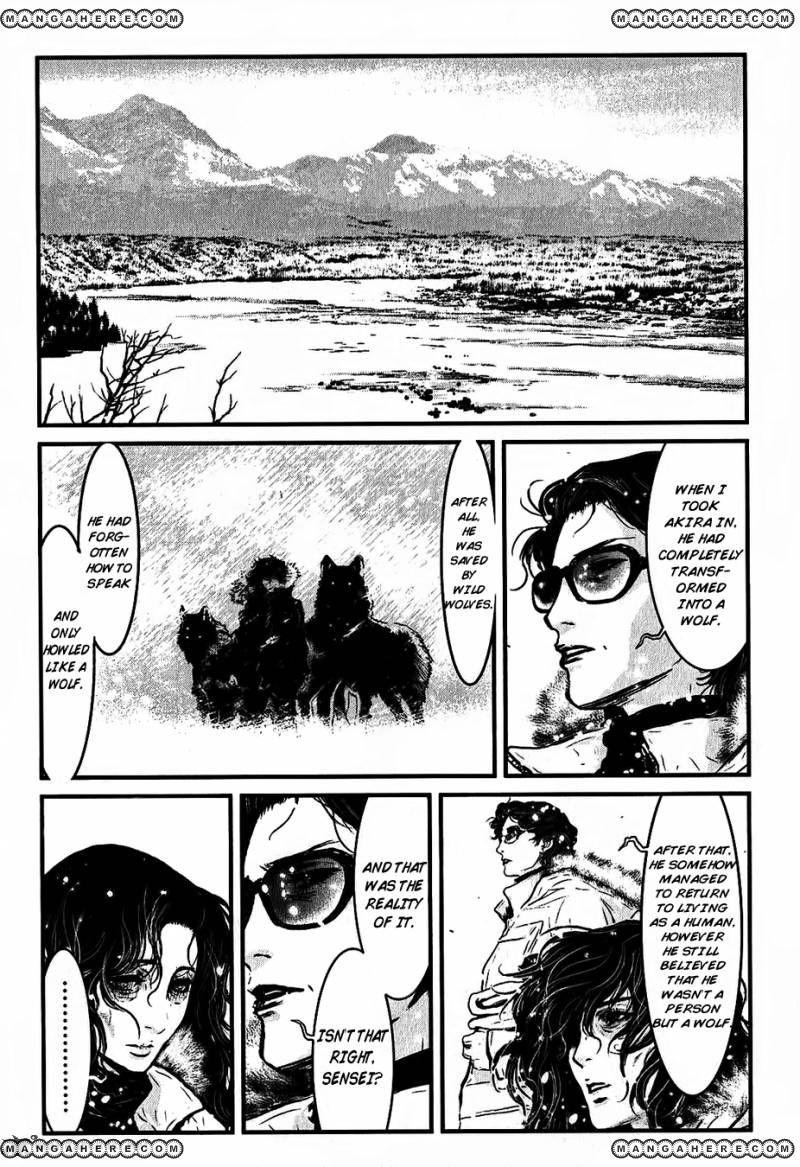 Wolf Guy - Ookami no Monshou 115 Page 2