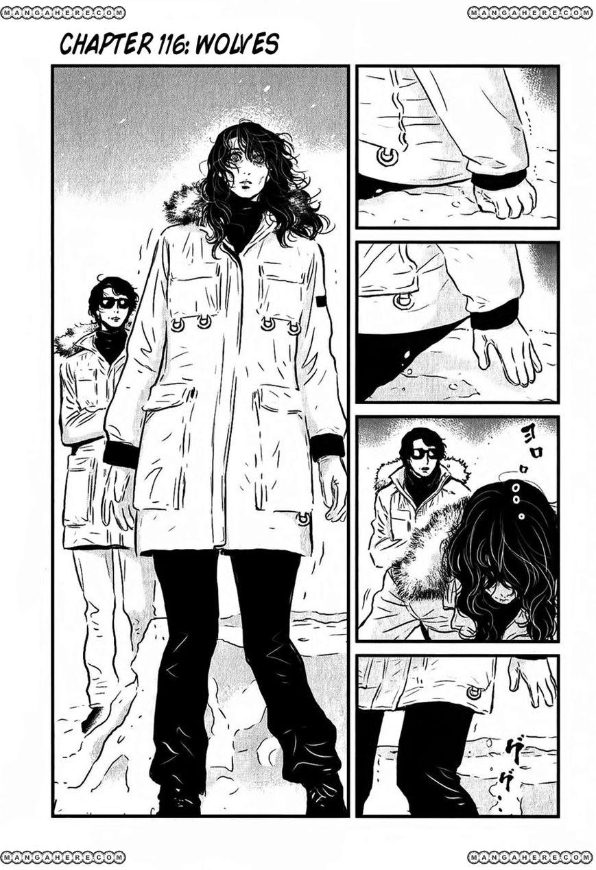 Wolf Guy - Ookami no Monshou 116 Page 1