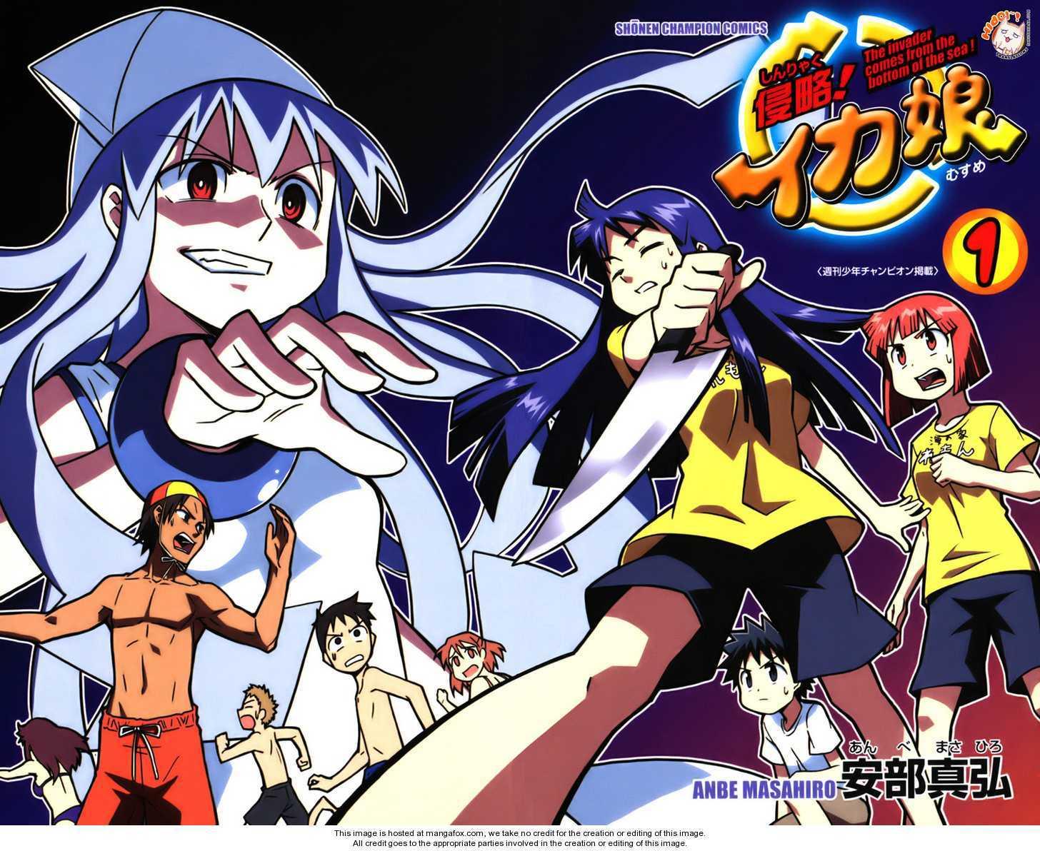 Shinryaku! Ika Musume 1 Page 2