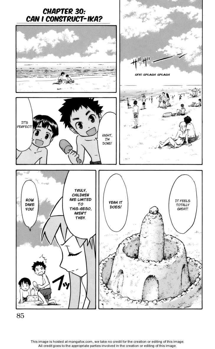 Shinryaku! Ika Musume 30 Page 1