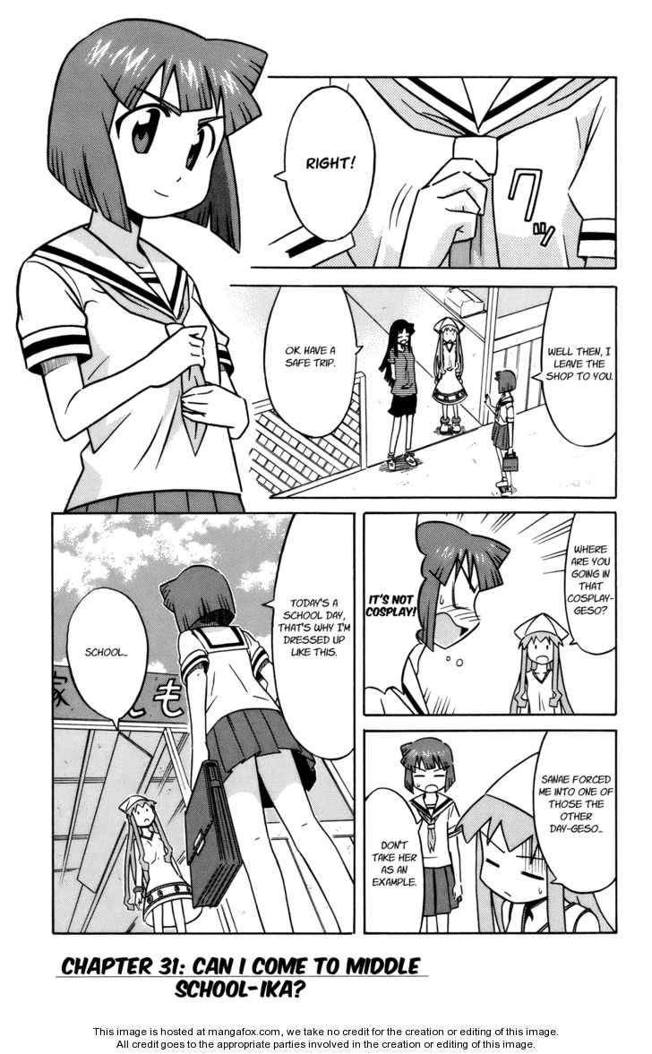 Shinryaku! Ika Musume 31 Page 1