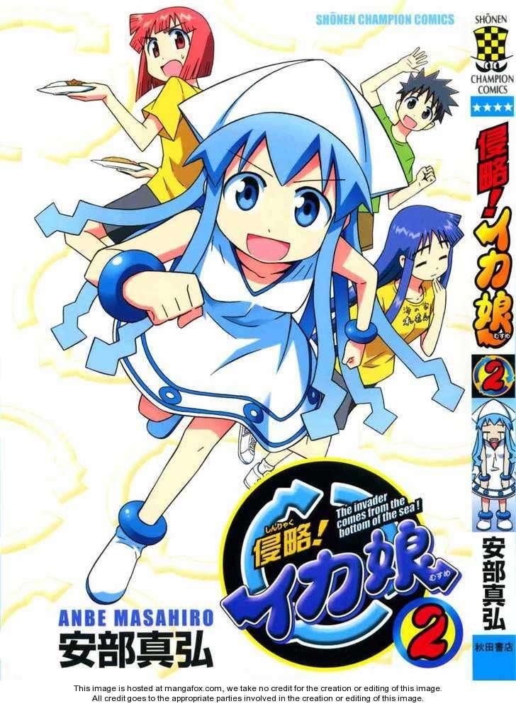 Shinryaku! Ika Musume 34 Page 1