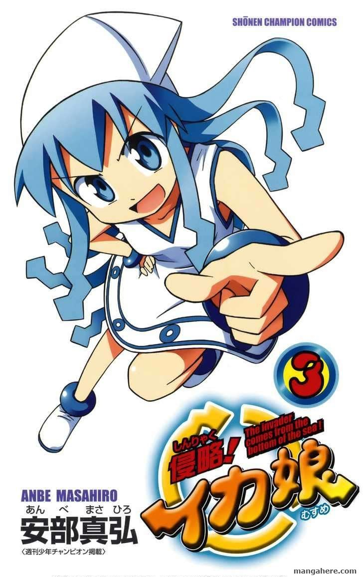 Shinryaku! Ika Musume 40 Page 1