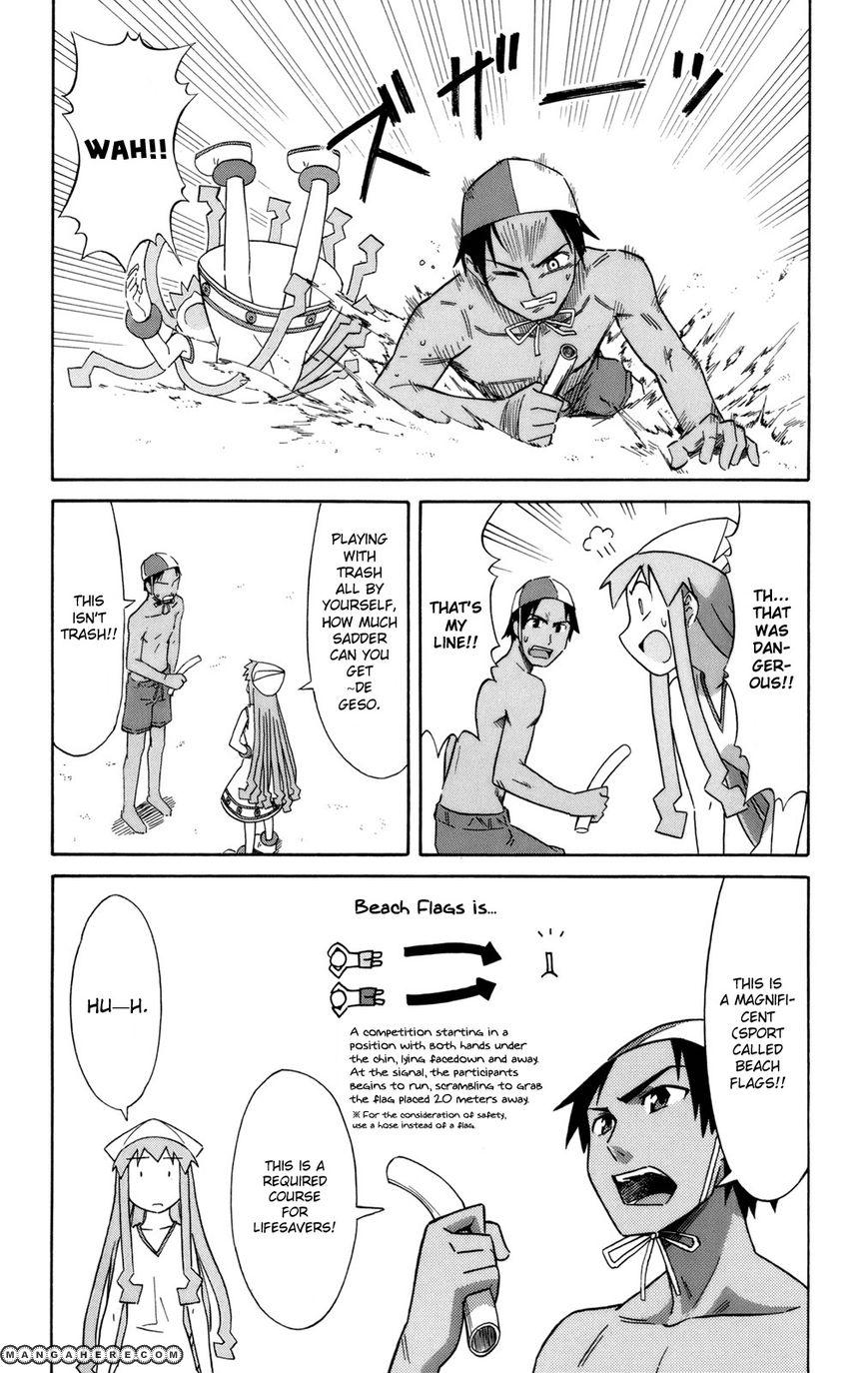 Shinryaku! Ika Musume 53 Page 2