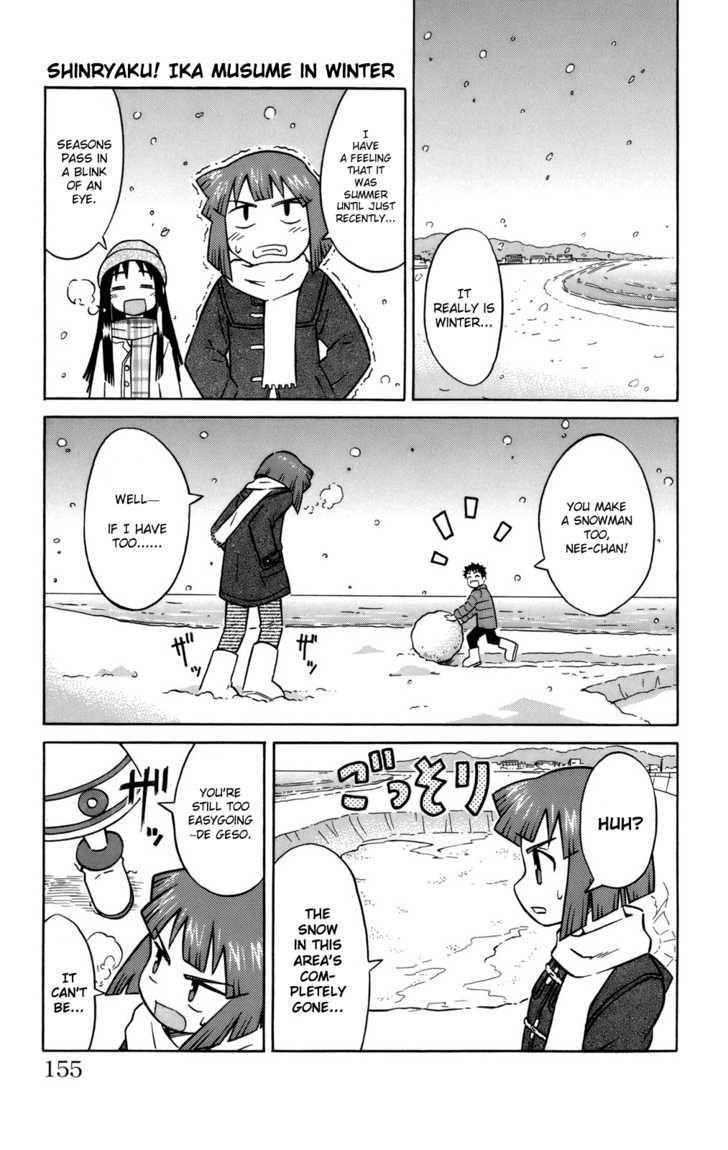 Shinryaku! Ika Musume 57.3 Page 1