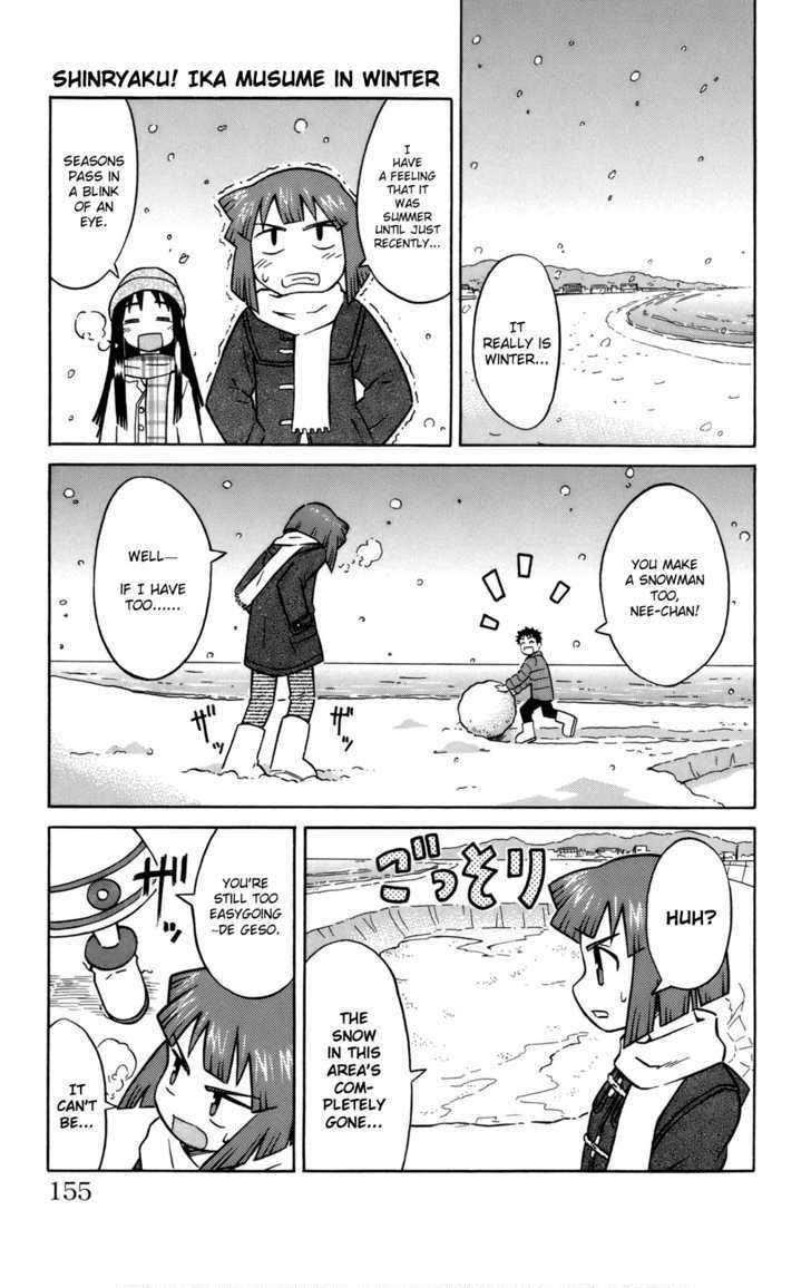 Shinryaku! Ika Musume 57.5 Page 1