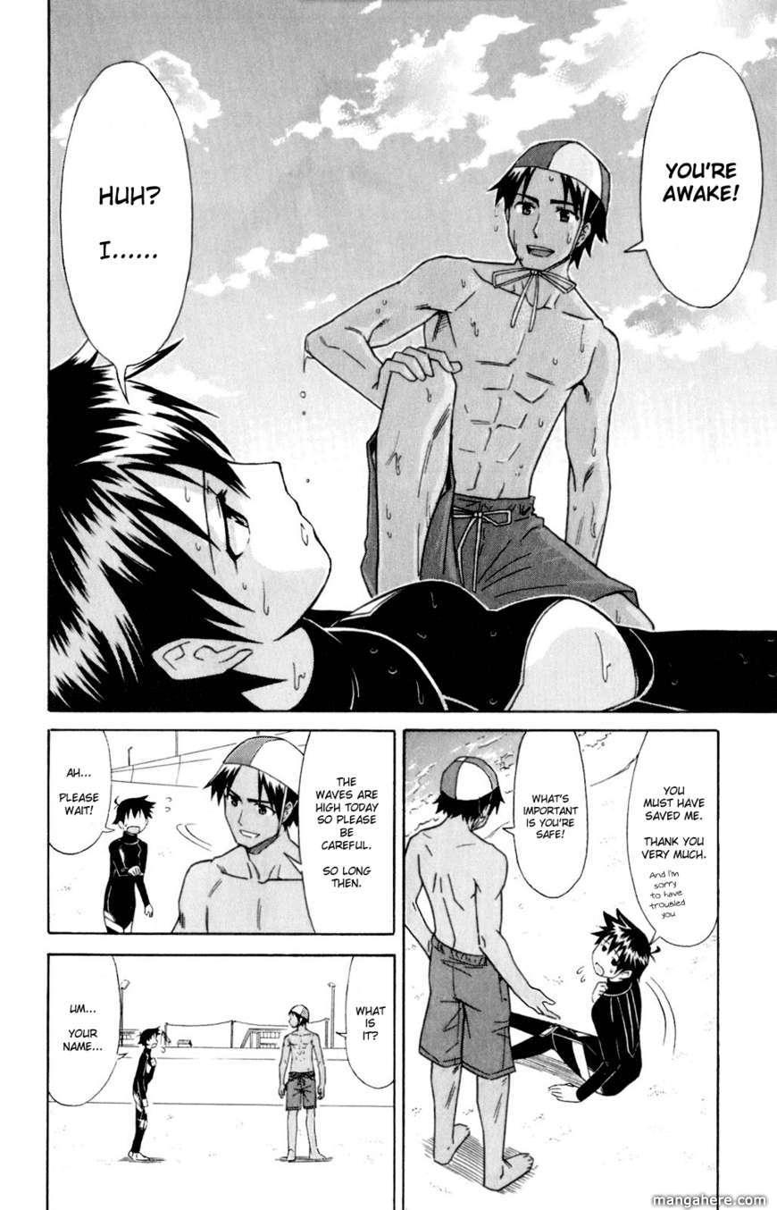 Shinryaku! Ika Musume 61 Page 2