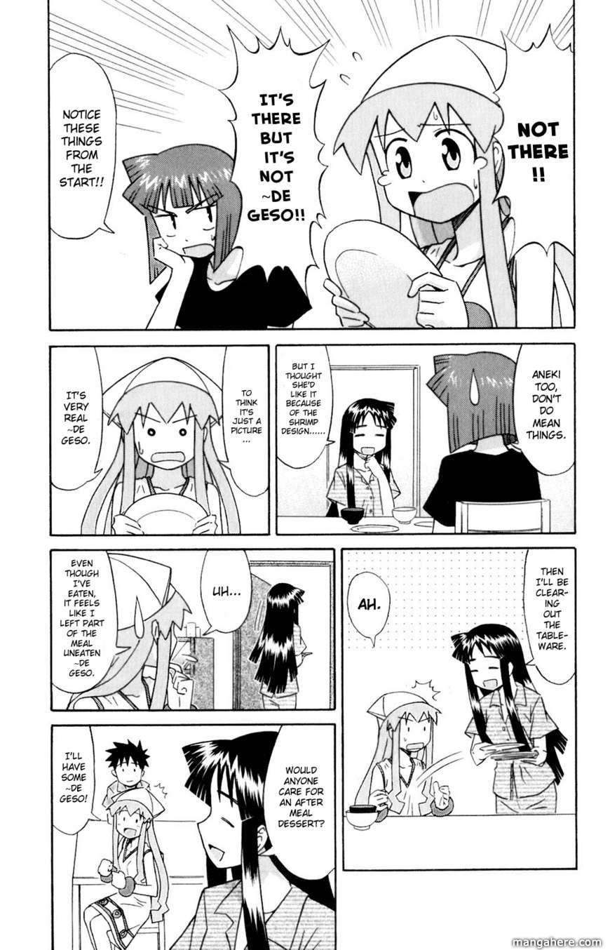 Shinryaku! Ika Musume 63 Page 3