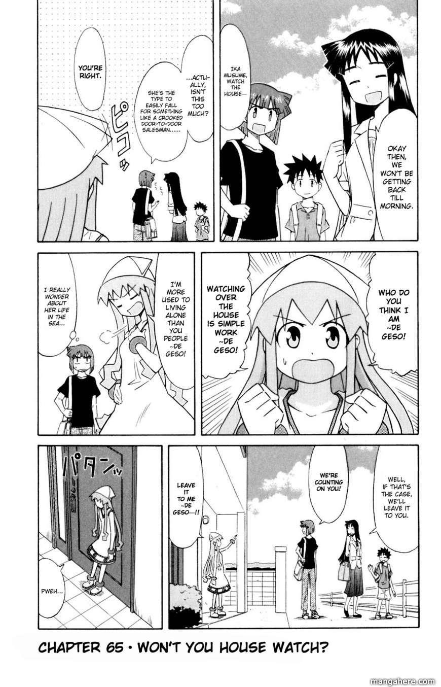 Shinryaku! Ika Musume 65 Page 1