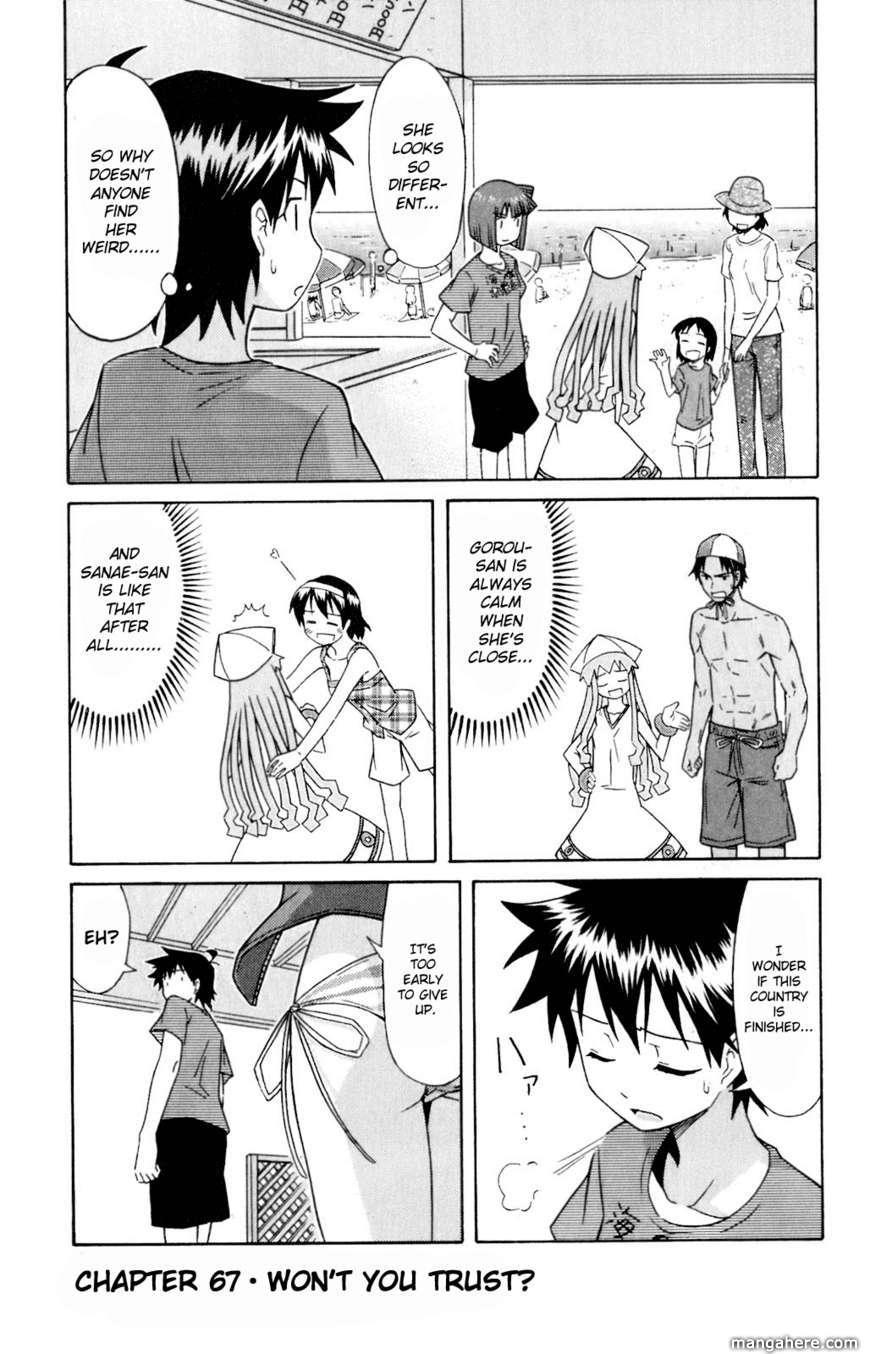 Shinryaku! Ika Musume 67 Page 1