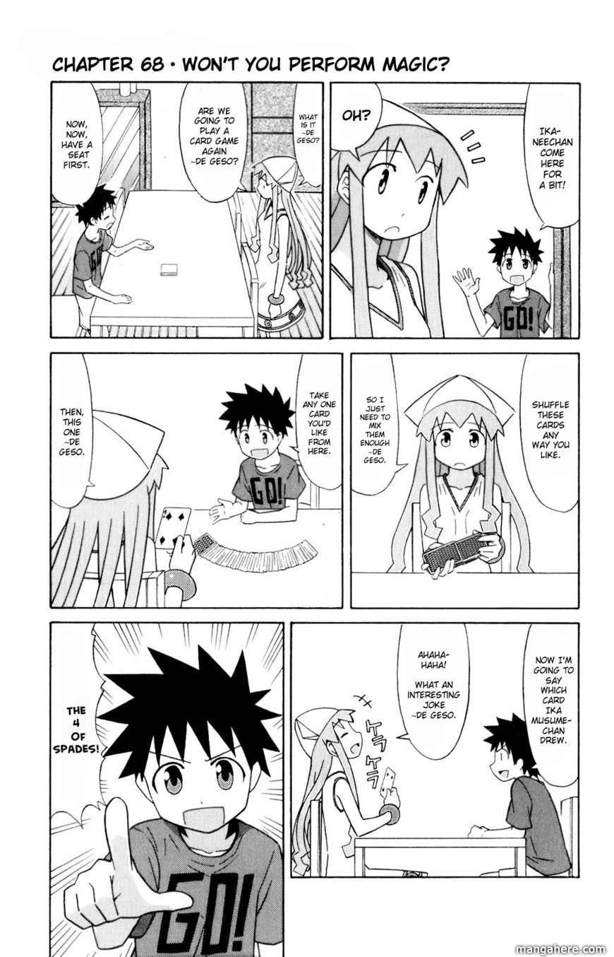 Shinryaku! Ika Musume 68 Page 1