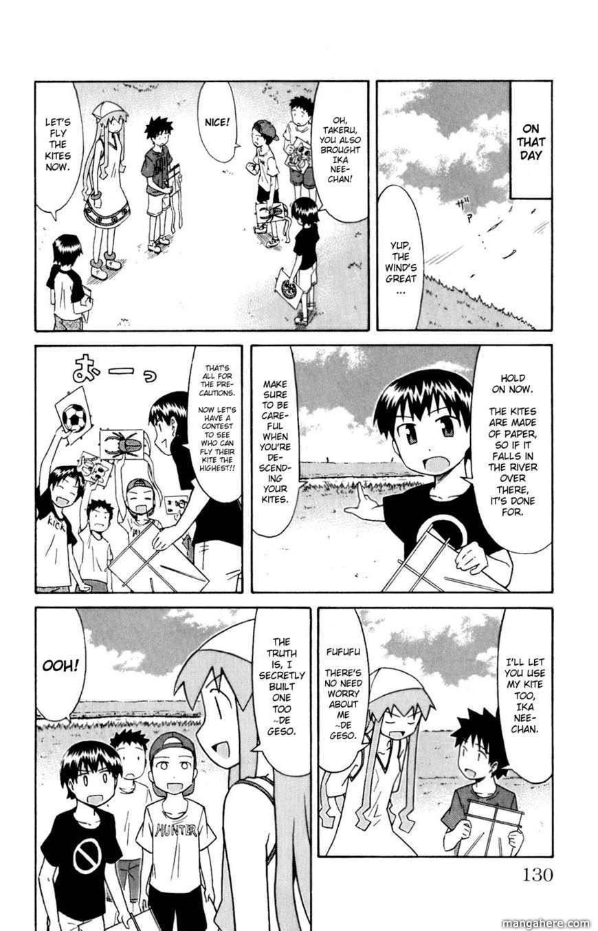 Shinryaku! Ika Musume 73 Page 2