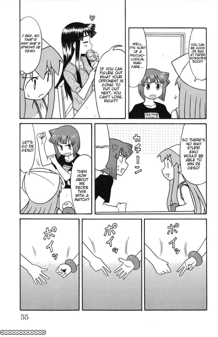 Shinryaku! Ika Musume 83 Page 3