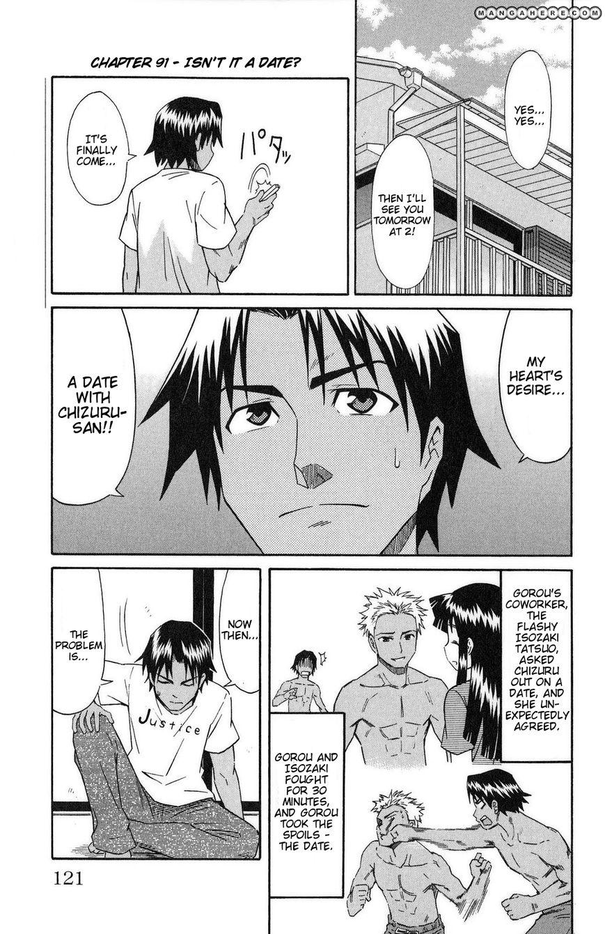 Shinryaku! Ika Musume 91 Page 2