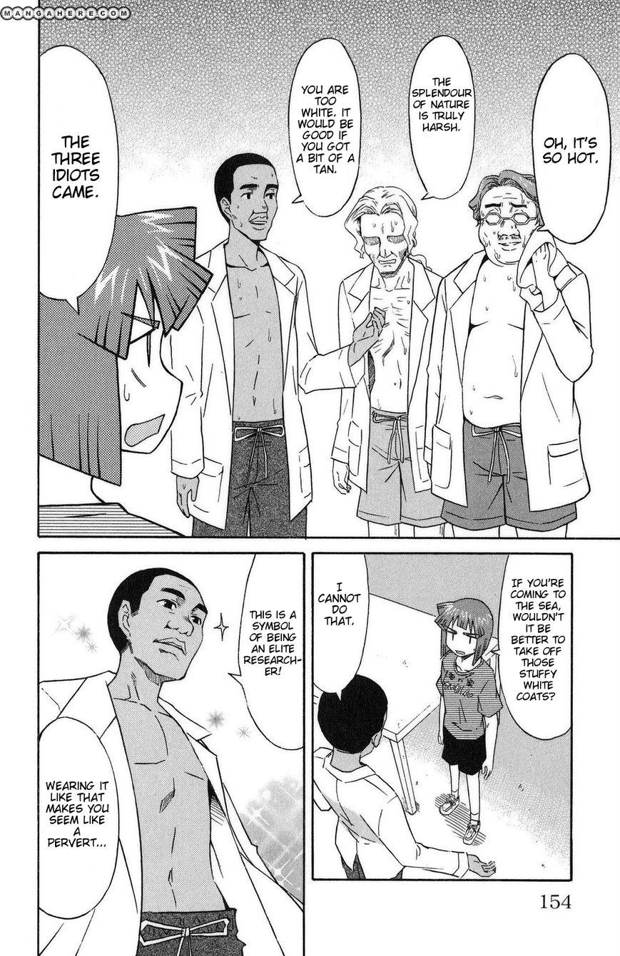 Shinryaku! Ika Musume 95 Page 2