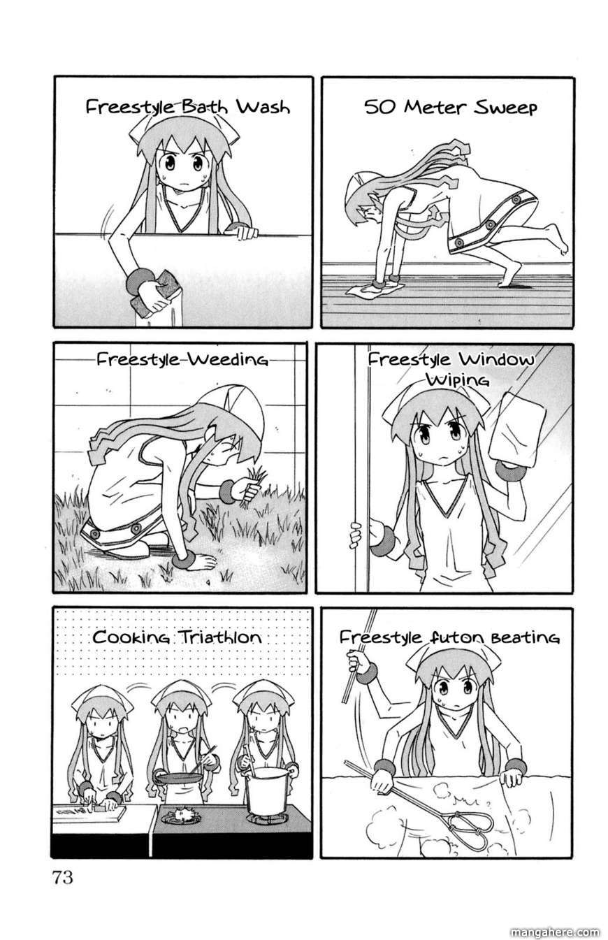 Shinryaku! Ika Musume 104 Page 3
