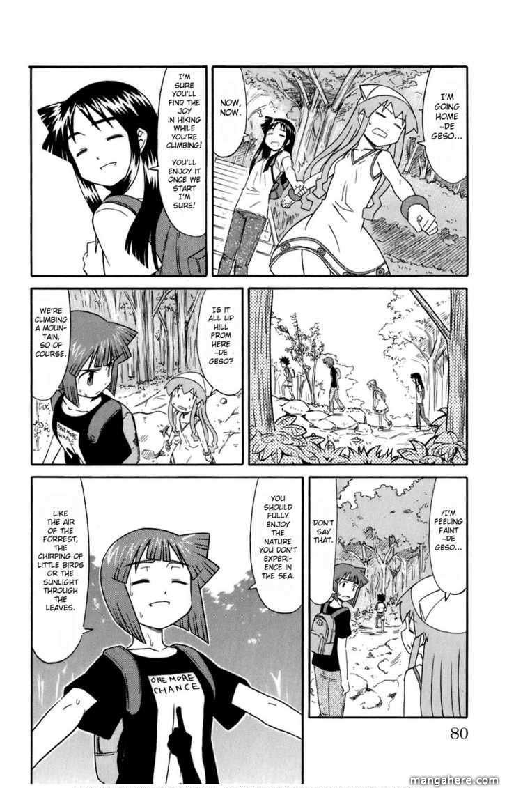 Shinryaku! Ika Musume 105 Page 2